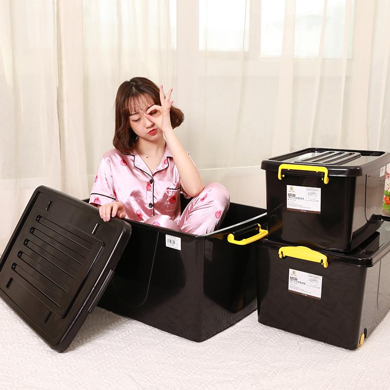 松佳ブランドの黒い荷物の収納箱プラスチックの衣類の回転箱布団整理箱のおもちゃの箱に滑り輪が付いています。
