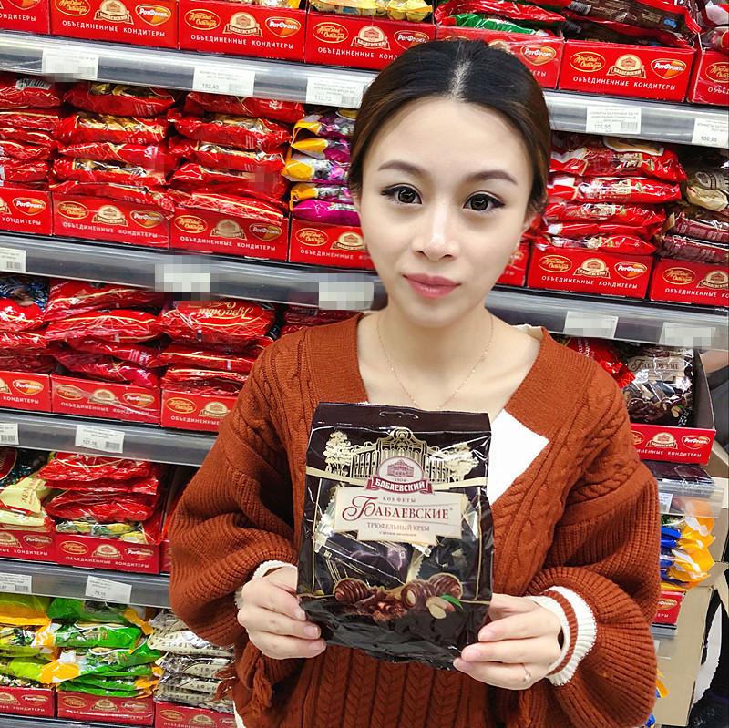 俄罗斯代购巴巴耶夫松露杏仁夹心巧克力糖果办公室小零食喜糖糖果