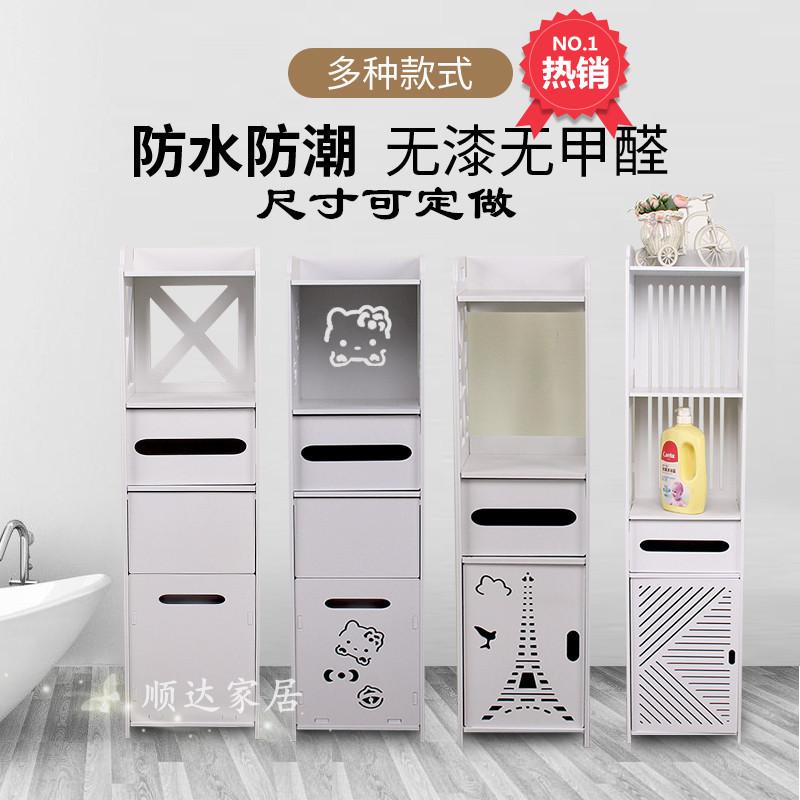 Шкаф для ванной комнаты с полкой для туалета водонепроницаемый Шкаф для ванной