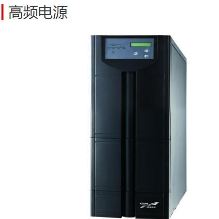 科华ups不间断电源KR3120kva服务器台式电脑机房医疗应急备用电源