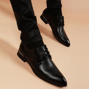 英伦尖头内增高正装皮鞋男士真皮春季透气青年韩版潮商务休闲男鞋