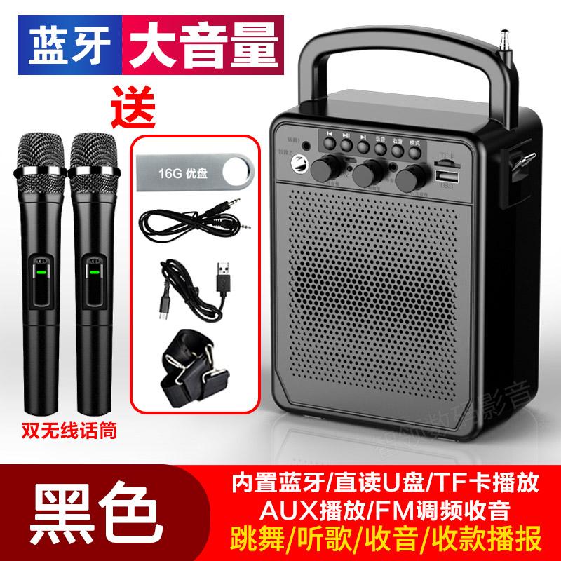 蓝牙音箱大音量便携式户外低音炮无线话筒k歌家用mp3音响小型影响