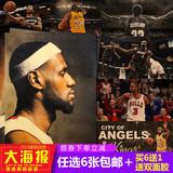 科比詹姆斯乔丹nba海报篮球明星海报复古海报宿舍卧室装饰画墙贴