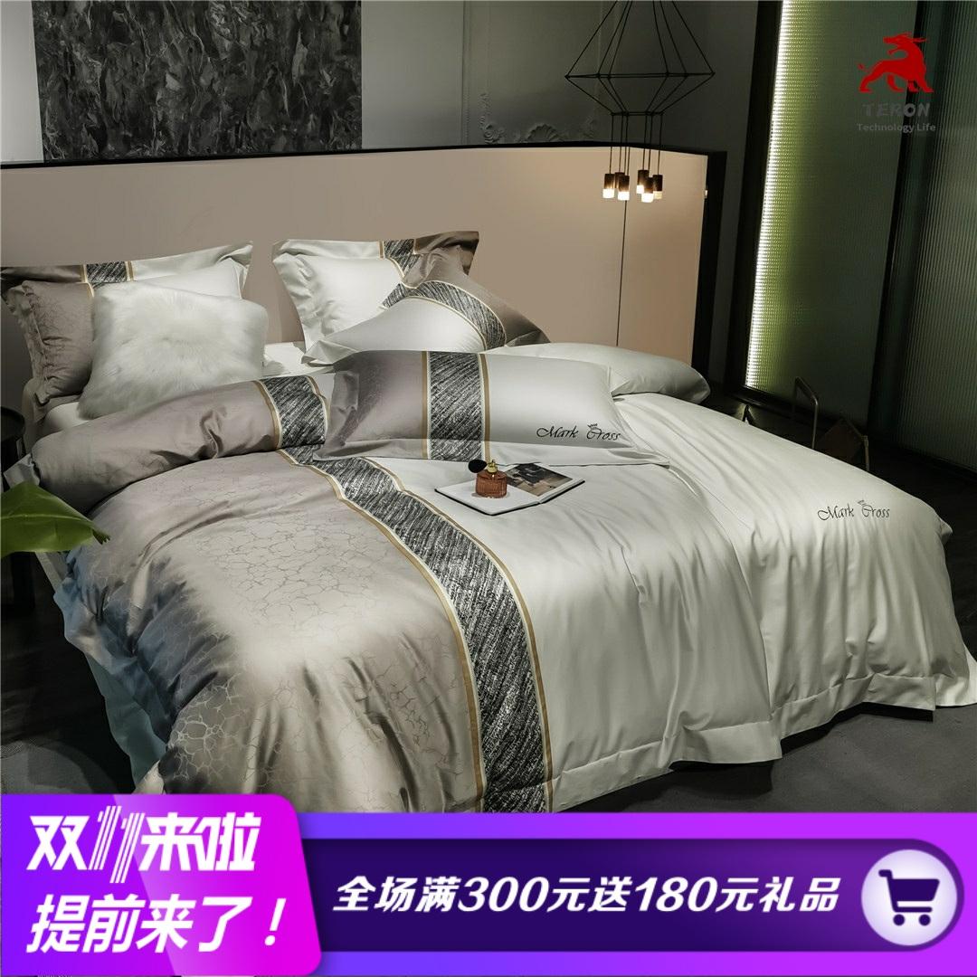 イタリア式の軽贅沢なハイエンドデジタルプリントの刺繍寝具寝具の寝具の新疆綿の綿の綿の4つのセット