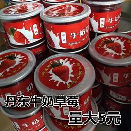 丹產草莓冰凍草.莓鮮果醬牛奶草莓九九罐頭包郵新鮮水果冰凍食品圖片