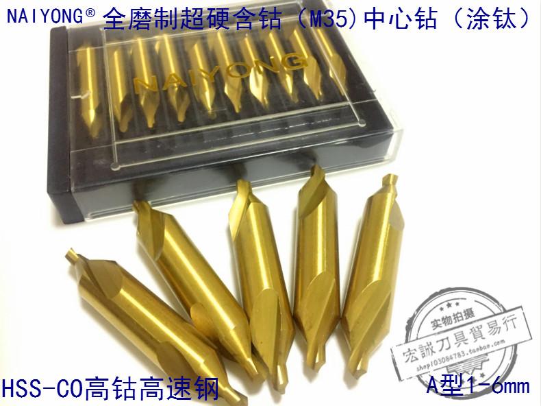Содержать кобальт титан спираль корыто быстрорежущая сталь центр дрель фиксированный сердце алмаз A тип /2/3/4/5/6 нержавеющая сталь плюс работа