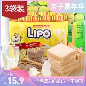 领1元券购买越南特产进口lipo奶油鸡蛋面包干300g利葡代餐饼干小吃休闲零食品