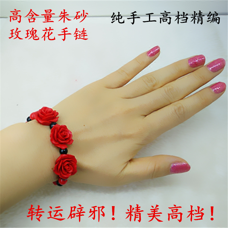 Cinnabar bracelet, female hand string, pure handmade jewelry, Buddha beads, jewelry lovers popular, Retro Modern and simple