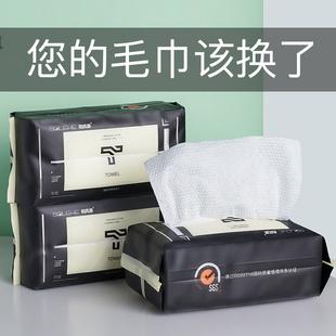 洗脸巾男女一次性纯棉柔巾无菌洁面巾擦脸洗面卸妆棉纸专用抽取式