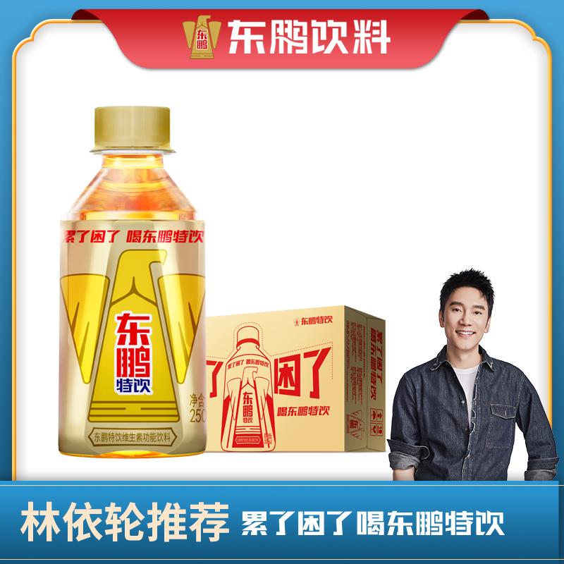 【林依轮推荐】东鹏特饮维生素功能性饮料250ml*24瓶抗疲劳饮品