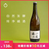企鹅市集橘酒小圃酿造国产葡萄酒干白葡萄酒贺兰山葡萄酒750ml