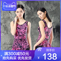 Li ning Swimsuit dress-style conjoined flat angle sports small chest gathering shade conservative skinny sexy hot spring swimming dress