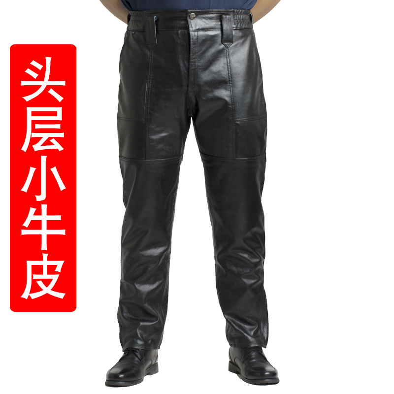 Leather pants mens autumn and winter riding thin middle-aged and old peoples cold proof loose top leather motorcycle leather pants