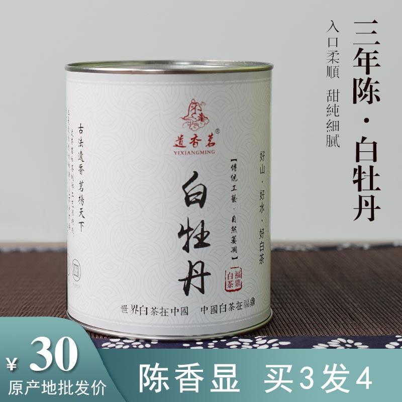 Чай Пай Му Тан Артикул 529732991675
