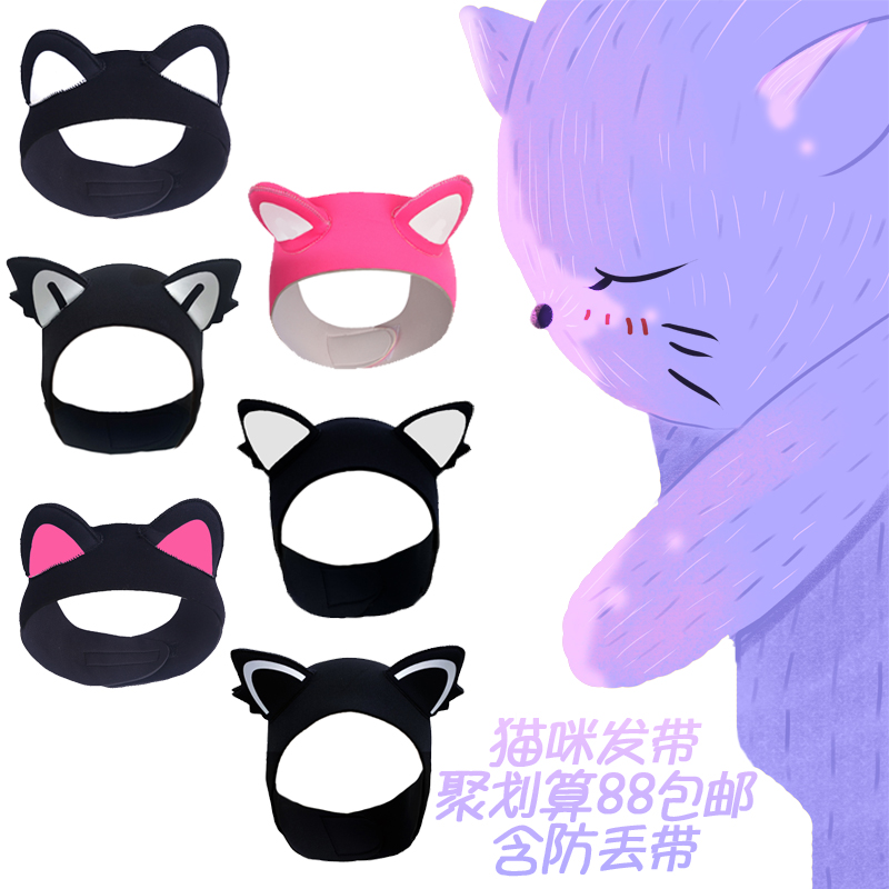 Aturdive genuine cartoon cat devil diving hair band ear protection warm diving cap headband with face mirror parent-child
