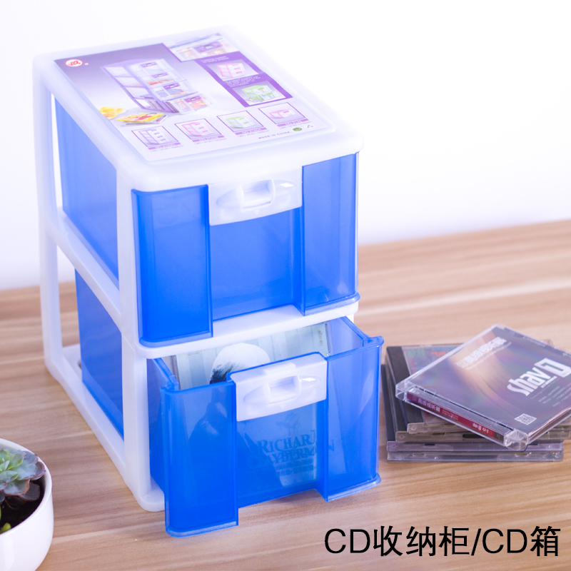 CD рабочий стол хранение кабинет большой потенциал cd коробка DVD/VCD тень блюдо стенды лихорадка друг HIFI диск магазин депозит коробка