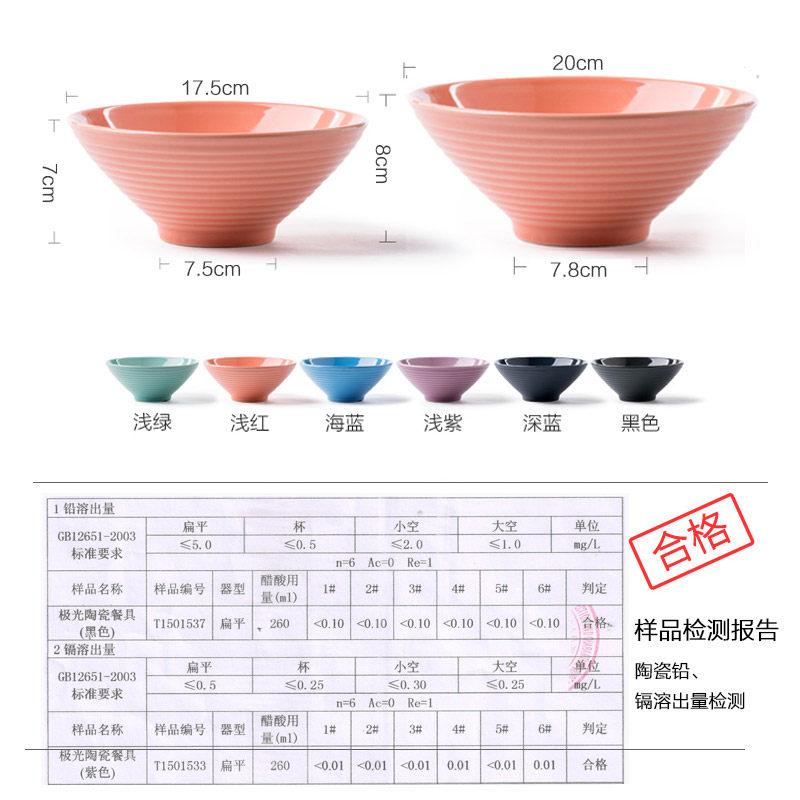 日式韓式家用陶瓷餐具 大號泡麵碗拉麵碗菜碗湯碗水果碗包郵