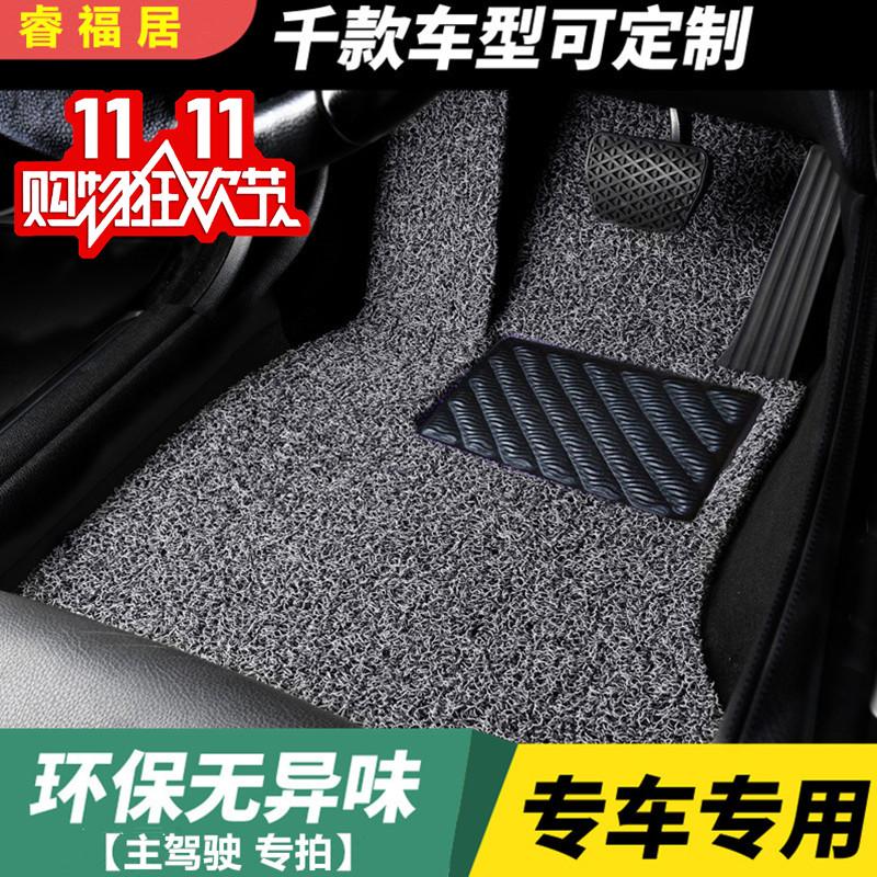 汽车丝圈脚垫单片主驾驶单层副驾驶地垫地毯式通用款车垫专用脚垫