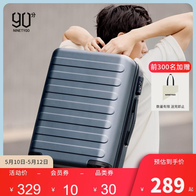 90分行李箱男24寸旅行箱女静音万向轮20寸密码登机箱女拉杆箱28寸