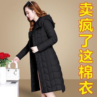 妈妈穿的菱形格棉袄40岁50中老年冬装羽绒棉衣棉服女中长款厚外套