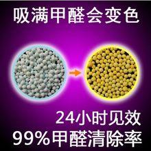 Выявление и устранение фармальдегида > Спреи для устранения формальдегида в воздухе.