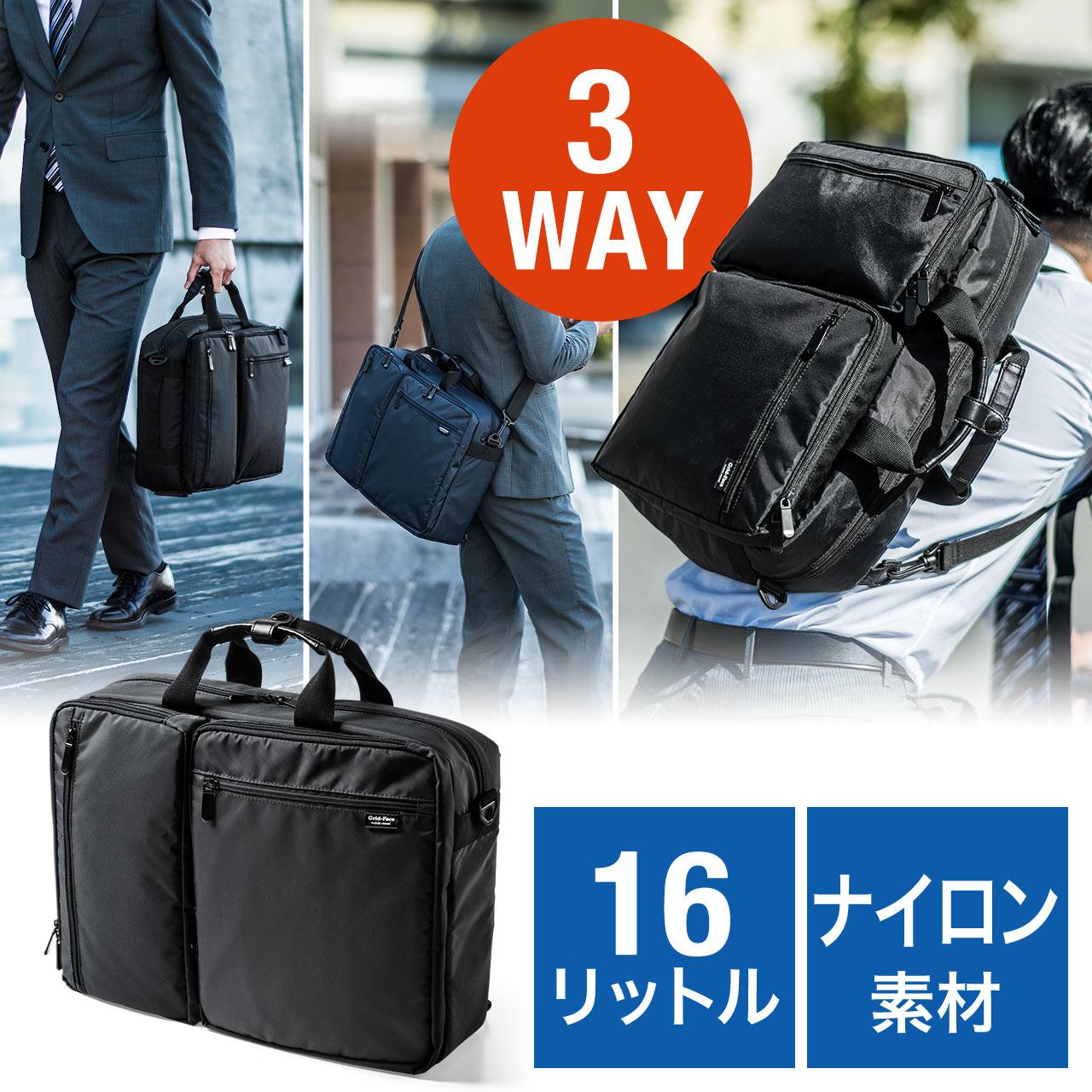 日本SANWA轻量笔记本电脑包手提/单双肩3WAY轻便尼龙商务男士背包