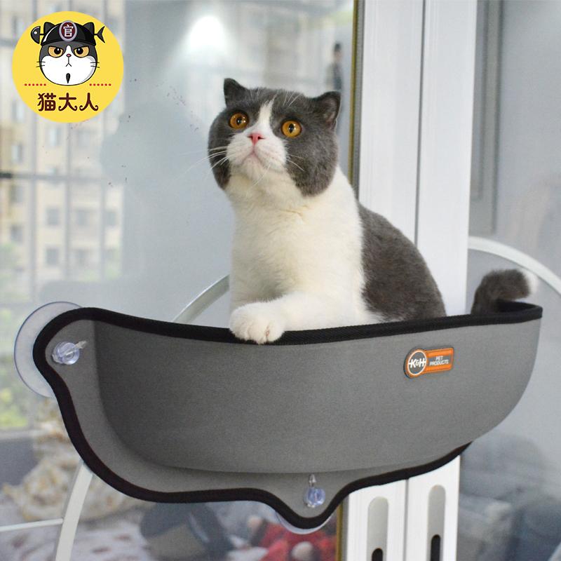 猫小八猫咪窗户吊床吸盘式挂钩黏粘贴窗户玻璃窗阳台晒太阳猫窝
