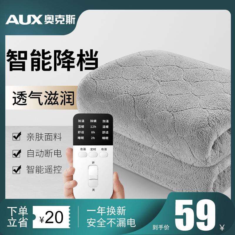 Одеяла с электрообогревом Артикул 608035227501