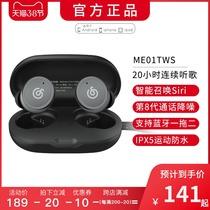 JB3森麦无线耳麦通用苹果索尼手机电脑主动降噪蓝牙耳机头戴式