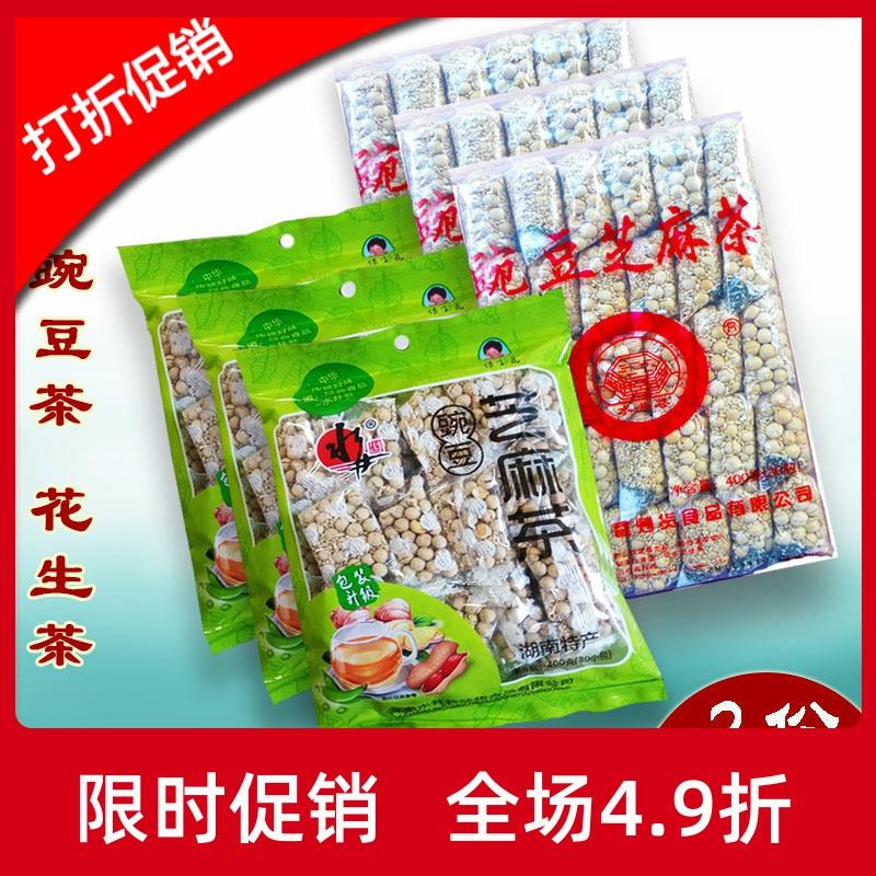 湖南特产芝麻豆子茶 豌豆姜盐茶 花生茶炒货