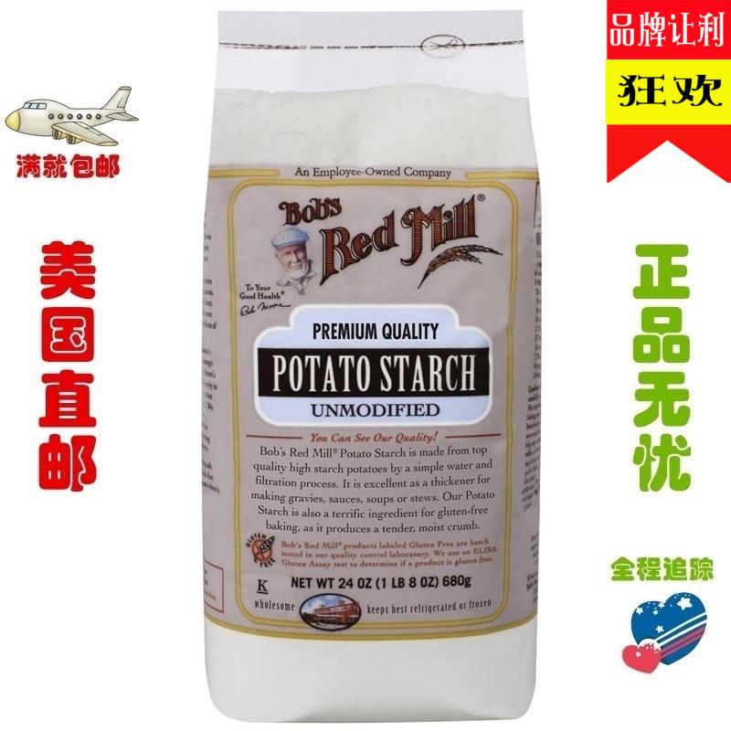 美国发货Bob's Red Mill 马铃薯淀粉 680g 红磨坊 potato starch