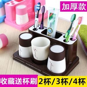 三口之家洗漱套装杯摆放卫生间情侣刷牙漱口杯四口牙膏牙刷置物架