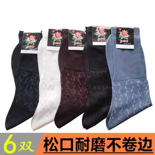 夏季老式双底锦纶丝袜子中老年人松口袜中筒卡丝袜防勾冰丝男士袜