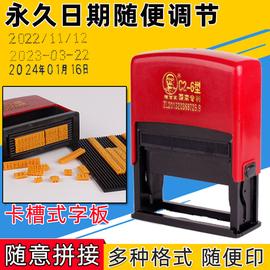陈百万打码机打生产日期 手动打码器印码机喷码油墨小型日期印章