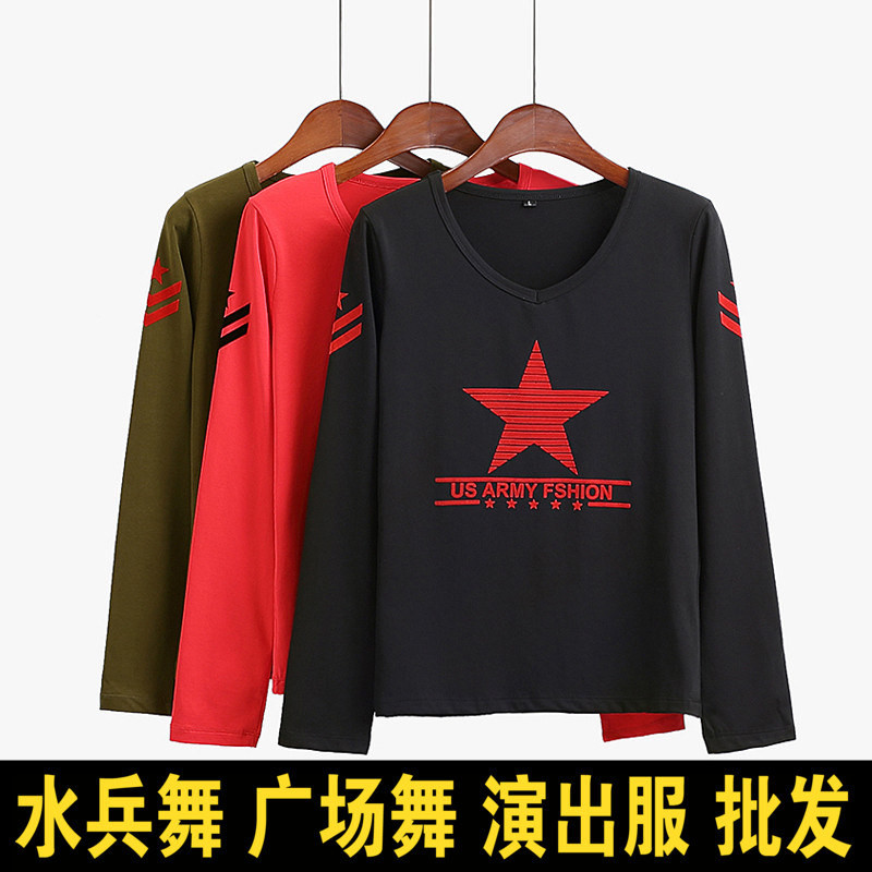 2019 New Navy Dance Costume performance dress cotton t-shirt female long sleeve army fan top V-neck outdoor square dance