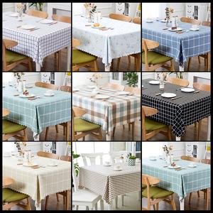 桌布布艺台布防水防油免洗PVC北欧餐桌垫长方形家用书桌ins风学生
