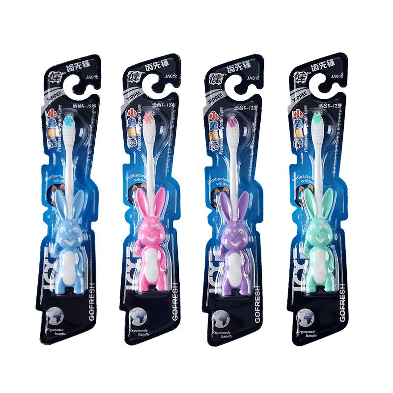【健牌】儿童卡通软毛乳牙刷4支装