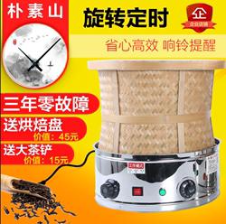 定时电焙笼食品药材烘干机茶叶提香机干燥去味碳香烘焙笼响铃提醒