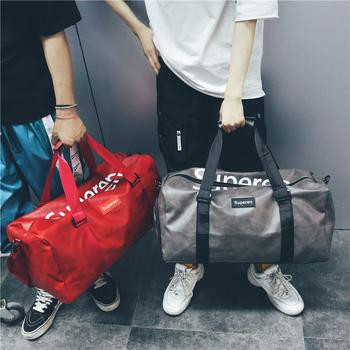 短途男手提包女出差大容量潮旅行包