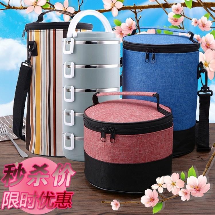 圆形保温饭盒袋子装桶套防水手提牛津帆布加厚带饭冰保鲜便当袋包