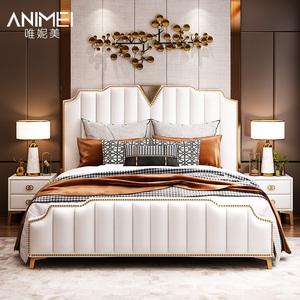 床轻奢现代简约欧式床双人床主卧婚床美式轻奢床ins网红主卧皮床