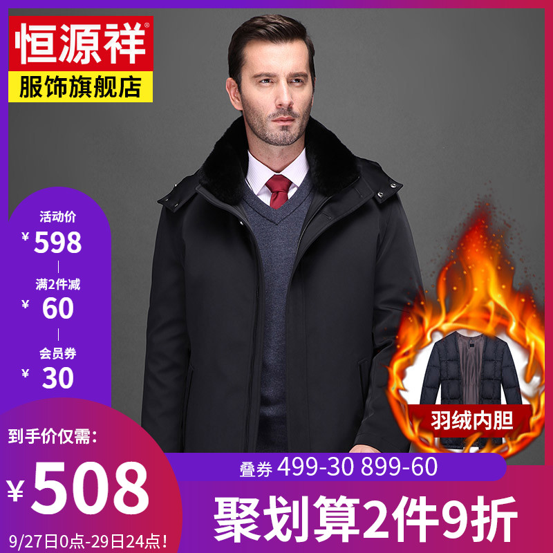 Hengyuanxiang winter down jacket for the middle aged and the elderly