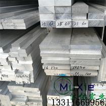 供应铝排铝型材铝方棒优质6061铝排现货铝排可切割定做