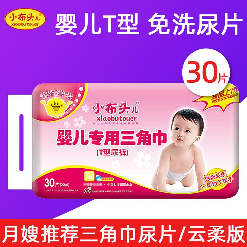 Детские пеленки Артикул 604698259518