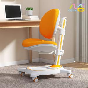 几否儿童学习椅子矫正坐姿可升降防驼单靠背小学生写字作业书桌凳