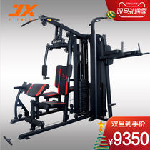 Military Xia Large-scale professional sports equipment comprehensive Training equipment Gym fitness device Five people station force type
