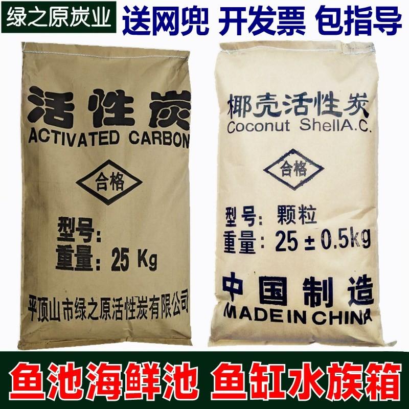 Активированный уголь Артикул 526990130177