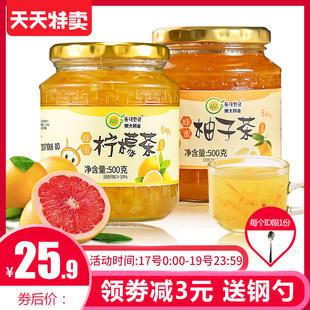 东大韩金蜂蜜柚子茶+柠檬茶500g*2泡水喝的饮品冲调冲泡水果茶酱