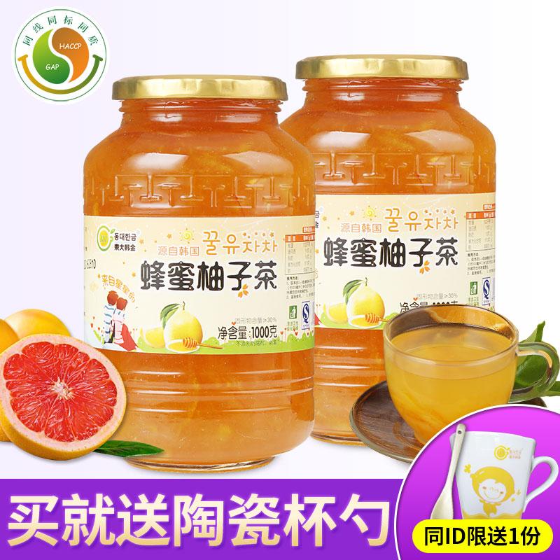 Восток царство хань золото мед грейпфрут сын чай 1000gx2 бутылка корея ветер фруктовый чай молочный чай магазин ручной работы порыв напиток товаров