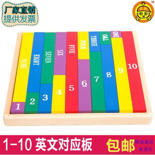 蒙台蒙特梭利蒙氏早教教具彩色小數棒幼兒益智兒童數學木製玩具